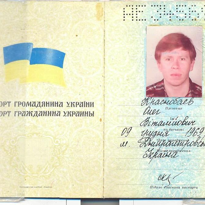 Как сделать документы без паспорта 912
